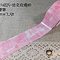 現貨已售完~日本紙膠帶 amifa系列 seria025法文玫瑰粉 $75