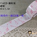 現貨已售完~日本紙膠帶 amifa系列 seria028鑰匙紫 $75