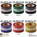 Mark's和紙膠帶 2011年行事曆Diary格子假日DA-MKT6系列  共六色