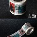 現貨已售完~KAMOI和紙膠帶 mt2011聖誕限定 郵票