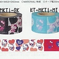 Mark's和紙膠帶 kitty&愛心 單捲入 共四色