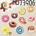 MW最愛貼紙包第六彈 MW73906甜甜圈 $75