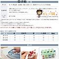 月貓 津久井智子合作款 多功能水性豆子泥 說明 $290/組