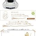SAILOR女子墨水01