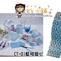 現貨已售完~紙膠帶 season CT-01藍格愛心 $390