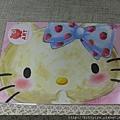 kitty ART展限定商品:水彩畫明信片01