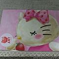 kitty ART展限定商品:水彩畫明信片03