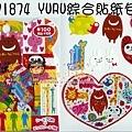現貨已售完~MW貼紙 YURU系列 MW71874 YURU綜合貼紙包  $50
