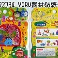 MW貼紙 YURU系列 MW72734 YURU叢林貼紙包  $50