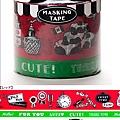 Mark's和紙膠帶 2011年限定 聖誕禮物盒系列 MKT14-RE紅