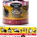 Mark's和紙膠帶 2011年限定 聖誕禮物盒系列 MKT14-YE黃