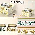 完售 KAMOI和紙膠帶 mt2010限定聖誕系列 4捲入盒裝MTCMAS01柊 相簿價$460