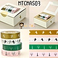 KAMOI和紙膠帶 mt2010限定聖誕系列 4捲入盒裝MTCMAS03天使