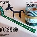 三宅商店KUMA 特製聖誕單捲 KA02GN綠