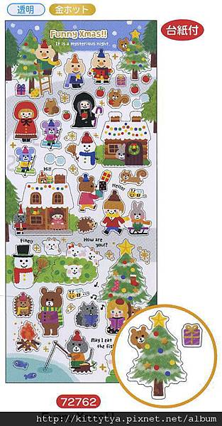 MW貼紙 聖誕系列MW72762Funny聖誕 相簿價$70