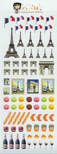 Mark's 國家旅行水晶貼 STK-CO1-A法國 相簿價$90