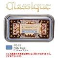 月貓 Classique油性顏料系印台 淡色系 CQ-22 Misty Blue ミスティーブルー迷霧藍 $360