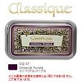 月貓 Classique油性顏料系印台 深色系 CQ-37 Imperial Purple インペリアルパープル帝國紫 $360