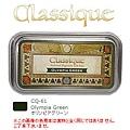 月貓 Classique油性顏料系印台 深色系 CQ-61 Olympia Green オリンピアグリーン奧運綠 $360