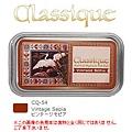 月貓 Classique油性顏料系印台 深色系 CQ-54 Vintage Sepia ビンテージセピア 英倫咖 $360