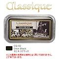 月貓 Classique油性顏料系印台 深色系 CQ-82 Onyx Black オニキスブラック程式黑 $360