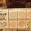 月貓 Classique 油性顏料系印台 深色系六色 淡色系六色 $300/色
