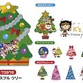 MW貼紙包 聖誕系列AMW73976聖誕樹 $85