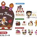 現貨已售完~MW貼紙包 聖誕系列AMW73978蛋糕 $85