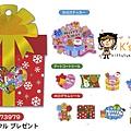 MW貼紙包 聖誕系列AMW73979禮物 $85