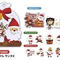 現貨已售完~MW貼紙包 聖誕系列AMW73980聖誕老公公雪橇 $85