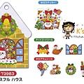 現貨已售完~MW貼紙包 聖誕系列AMW73983房子 $85