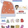 MW貼紙包 聖誕系列B MW73985聖誕帽紅 $130