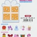 MW貼紙包 聖誕系列B MW73987禮物橘 $130