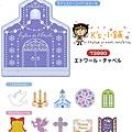 MW貼紙包 聖誕系列B MW73990教堂紫 $130