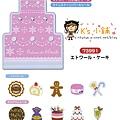 MW貼紙包 聖誕系列B MW73991蛋糕粉 $130