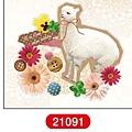 MW轉印貼紙 MW21091羊駝 代買價$155