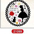 MW轉印貼紙 MW21099女孩與貓 代買價$155