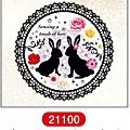 MW轉印貼紙 MW21100剪影兔 代買價$155
