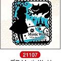 MW轉印貼紙 MW21107轉印愛麗絲 $140