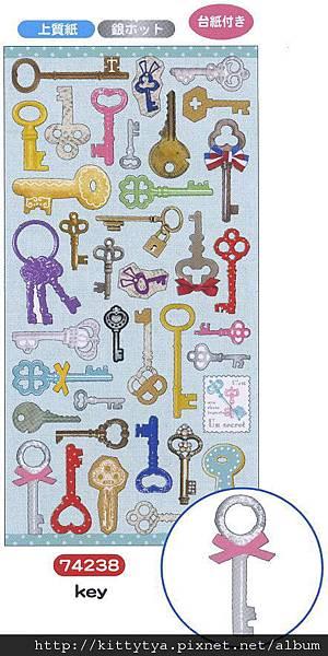 現貨已售完~MW貼紙 Petit系列MW74238鑰匙 $100
