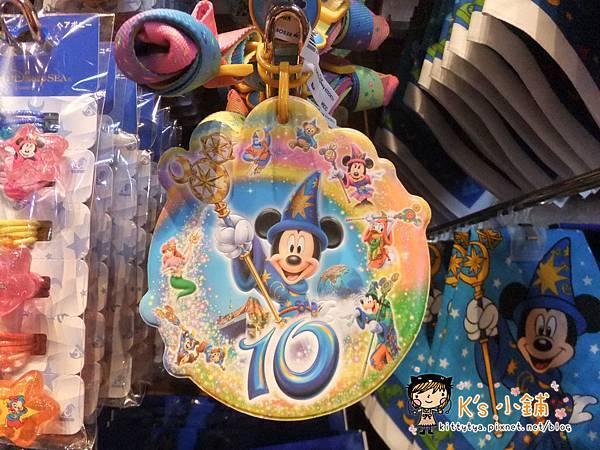 2011海洋十週年限定 票卡夾吊飾