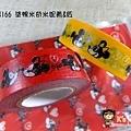 現貨已售完~DELFINO和紙膠帶 DZ-74166塗鴨米奇米妮黃&紅