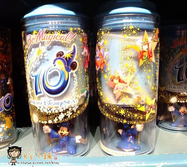 2011海洋十週年限定 隨行杯