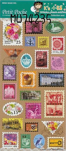現貨已售完~MW貼紙 Petit Poche系列 MW74235郵票 $100