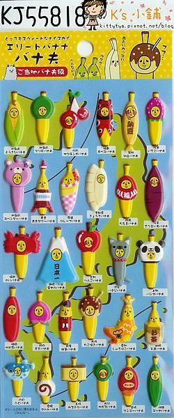 KJ貼紙 KJ55818當地特色香蕉夫 相簿價$80 合購價$75