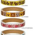san-x懶熊系列 DECO裝飾PP膠帶