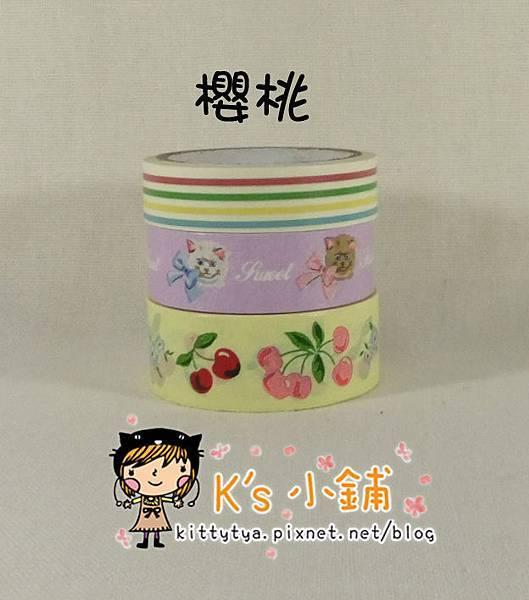 2 chocohollco可愛紙膠帶 櫻桃