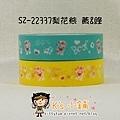 DELFINO和紙膠帶 SZ-22337梨花熊黃&綠