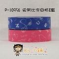 DELFINO和紙膠帶 P-10956史努比字母粉&藍