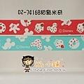DELFINO和紙膠帶 DZ-74168甜點米奇